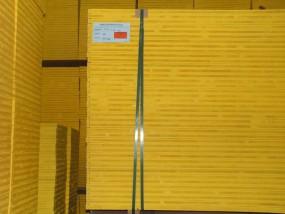 Płyta szalunkowa 50x200cm 21mm z okuciem