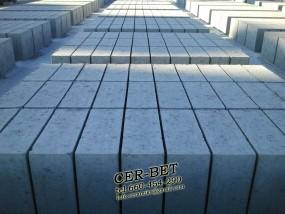 Pustak bloczek betonowy fundamentowy z mocnego betonu B20