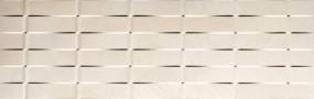 Grespania Landart Basket Beige 31,5x100 71LD711