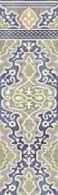 Aparici Tawriq Blue Halifa C-601