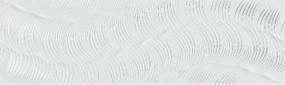 Aparici Glimpse White Atomic C-581