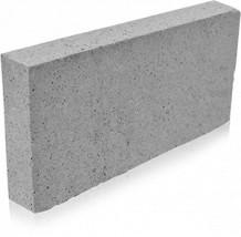 Prefabrykaty betonowe różne typy